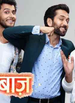 Ishqbaaz movie poster