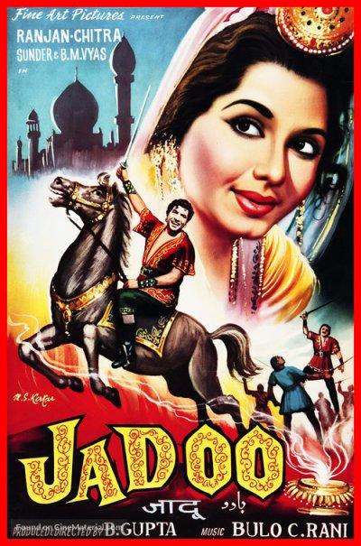Jadoo movie poster