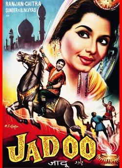 Jadoo movie poster