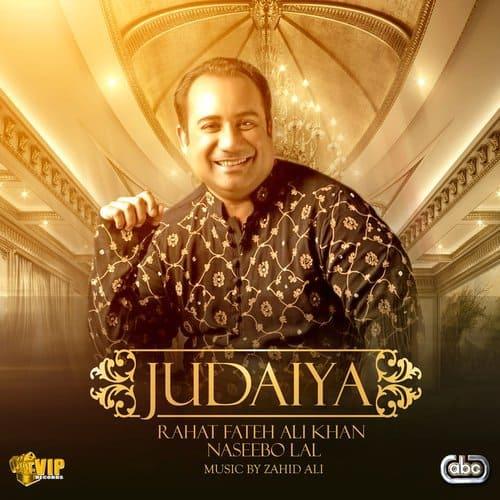 Judaiya album artwork