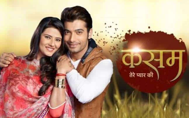 Kasam Tere Pyaar Ki tv serial poster