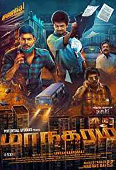 Maanagaram movie poster