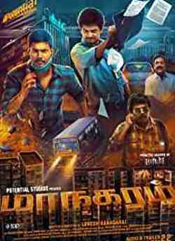 Maanagaram movie poster
