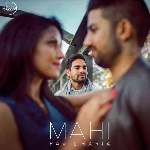 Mahi album artwork