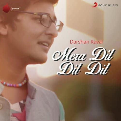 Mera Dil Dil Dil album artwork