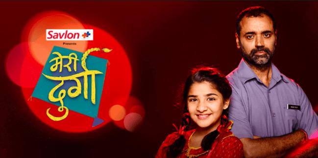 Meri Durga tv serial poster