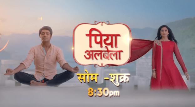 Piya Albela tv serial poster