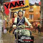 Yaar Berozgaar album artwork