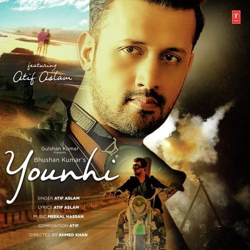Younhi album artwork