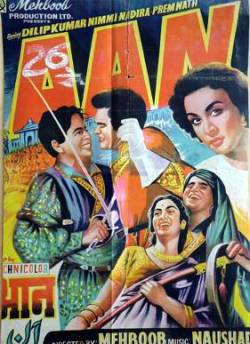 आन movie poster
