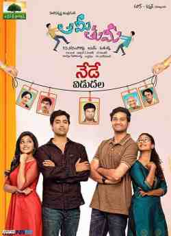 Ami Thumi movie poster