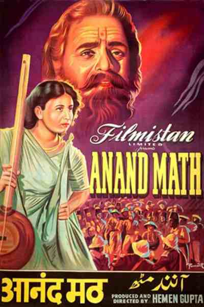 आनंद मठ movie poster