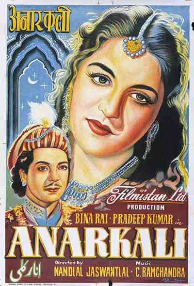 Anarkali movie poster