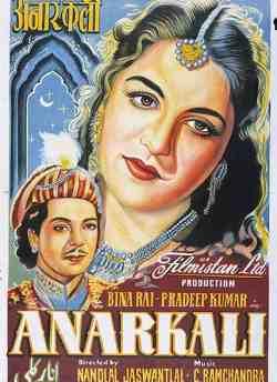 अनारकली movie poster