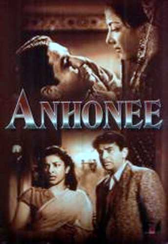 अनहोनी movie poster