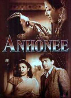 Anhonee movie poster