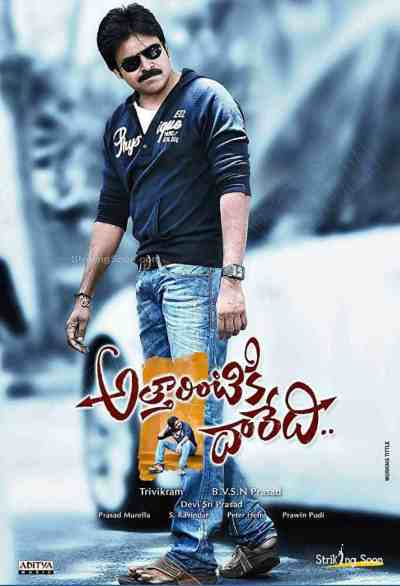 Attarintiki Daredi movie poster