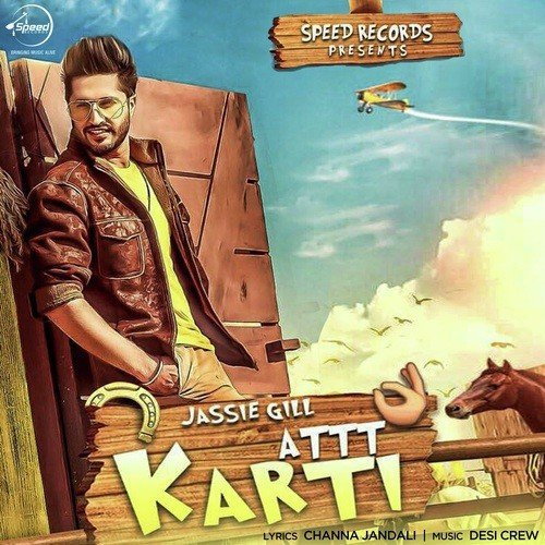 Attt Karti album artwork