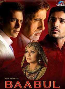 Baabul movie poster