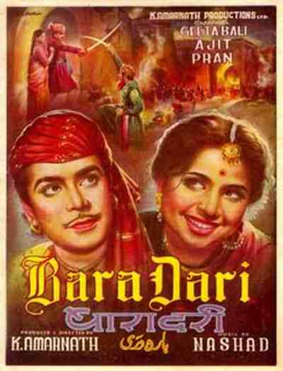 Bara-Dari movie poster