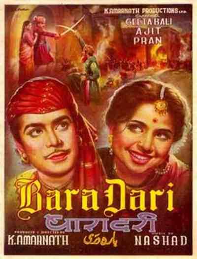 बारा-दरी movie poster