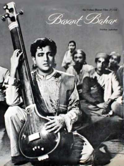 Basant Bahar movie poster
