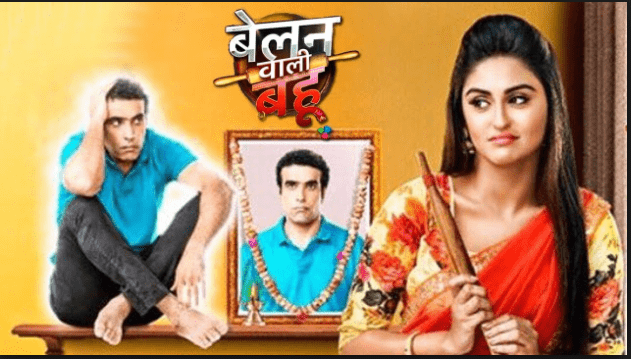 Belan Wali Bahu tv serial poster