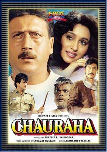 Chauraha movie poster