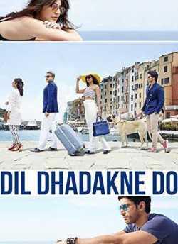 Dil Dhadakne Do movie poster
