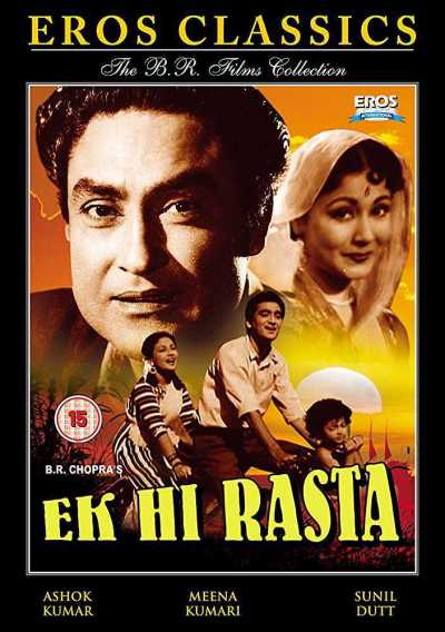Ek Hi Rasta movie poster