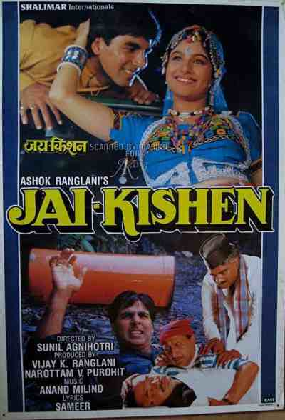 Jai Kishen movie poster