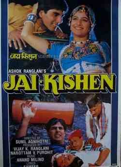 Jai Kishen movie poster