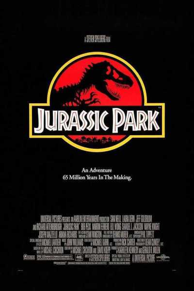 जुरासिक पार्क movie poster