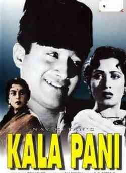 Kala Pani movie poster