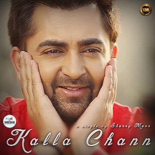 Kalla Chann album artwork
