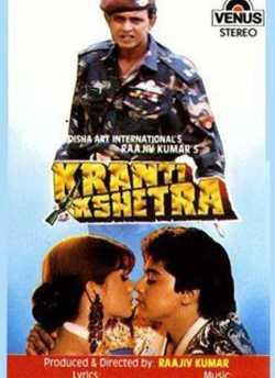 Kranti Kshetra movie poster