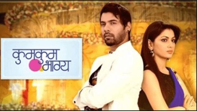 Kumkum Bhagya tv serial poster