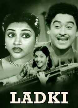 Ladki movie poster