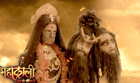 Mahakali tv serial poster