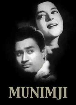 Munimji movie poster