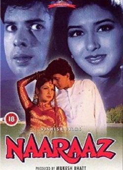नाराज़ movie poster