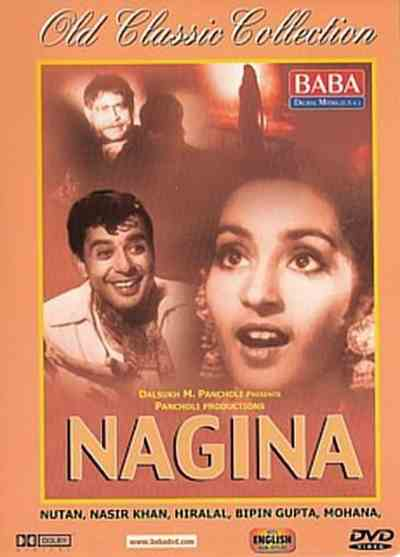 Nagina movie poster