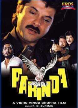 परिंदा movie poster