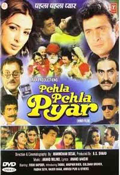 Pehla Pehla Pyar movie poster
