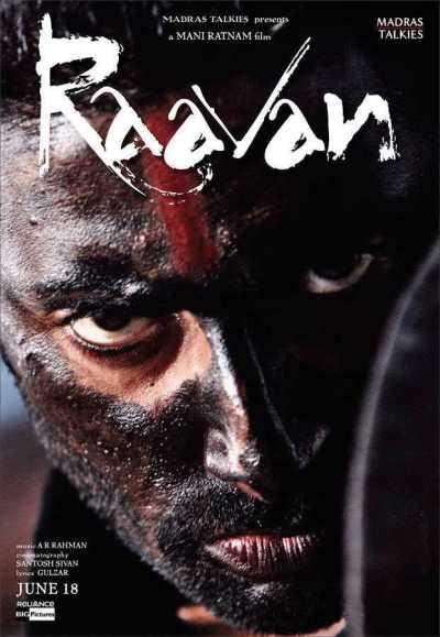 रावण movie poster