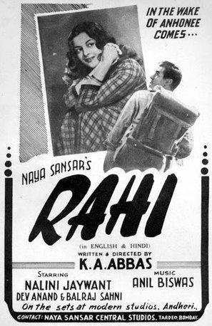 Rahi movie poster
