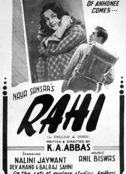 Rahi movie poster