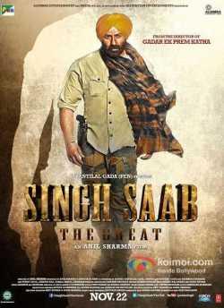 सिंह साब द ग्रेट movie poster