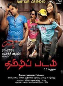 Thamizh Padam movie poster