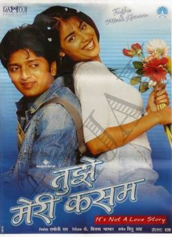 Tujhe Meri Kasam movie poster